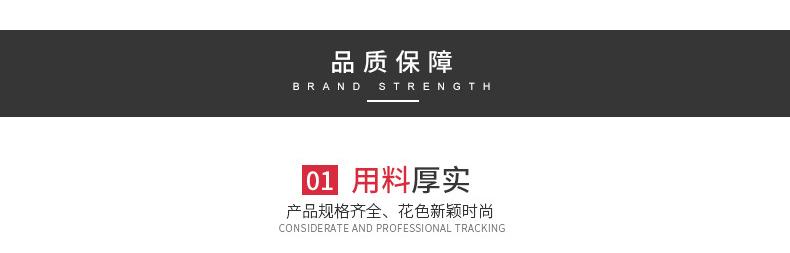 金剛石瓷磚-9B912_22.jpg