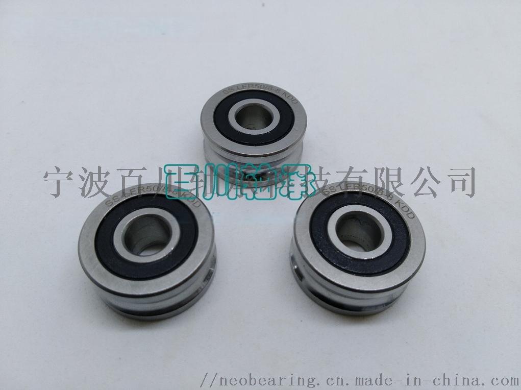 SLFR50/5-4 NPP 不锈钢U槽不锈钢滚轮786369852