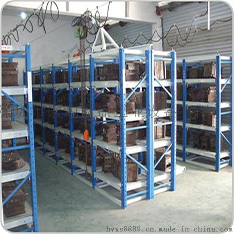 倉儲模具架,生產模具架,定製模具架廠家57753965