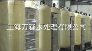 洗车水循环处理设备