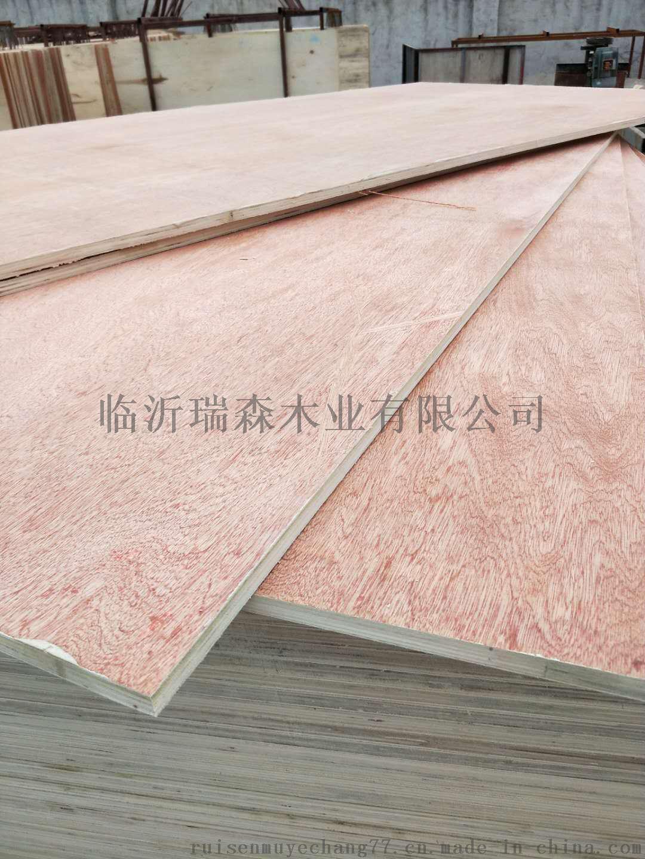 瑞森木业E0级12mm胶合板出口马来西亚胶合板多层夹板门板43831952