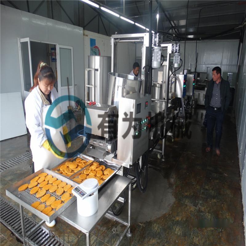 自动化鱼饼成型机 YW肉饼成型设备成套机器55325832