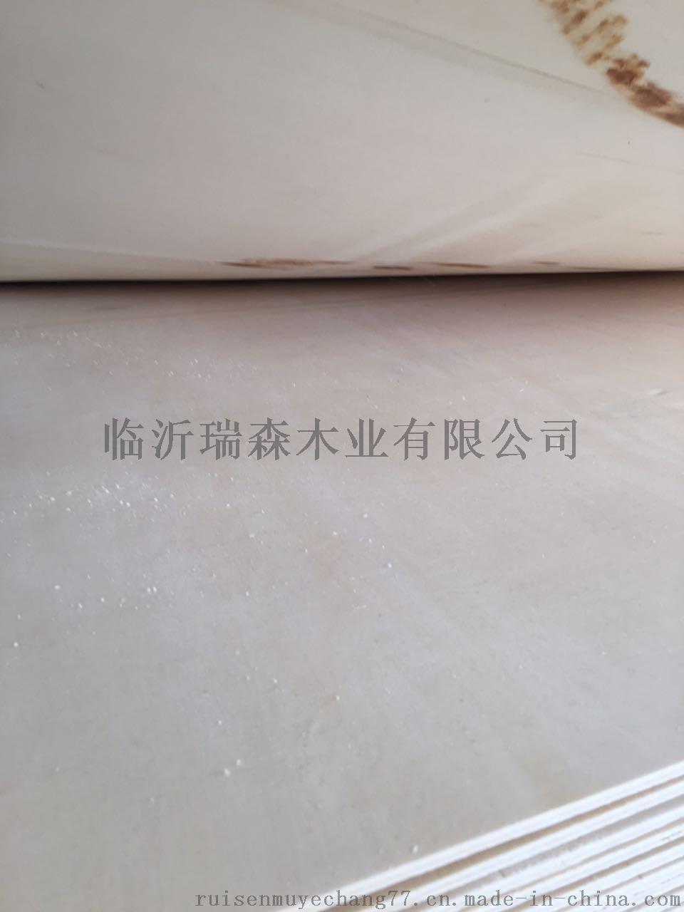 瑞森木业E0级12mm胶合板出口马来西亚胶合板多层夹板门板43832022