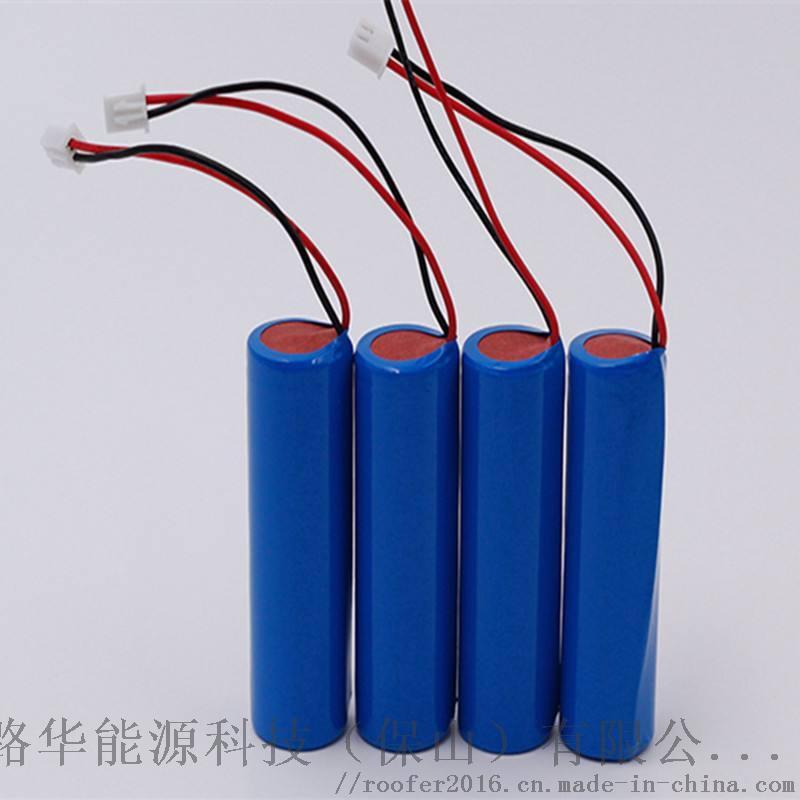 18650锂电池电子烟加工PACK|锂电池组55100082
