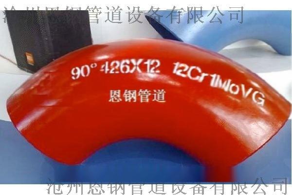 碳钢对焊管帽沧州恩钢管道60035225