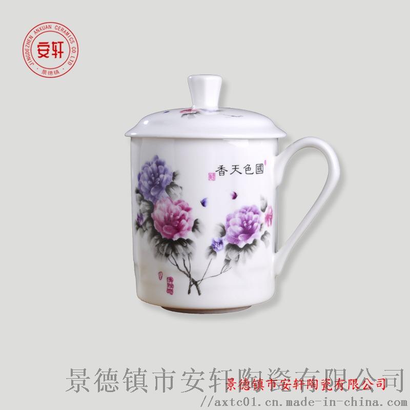 新年礼品定制茶杯8.jpg