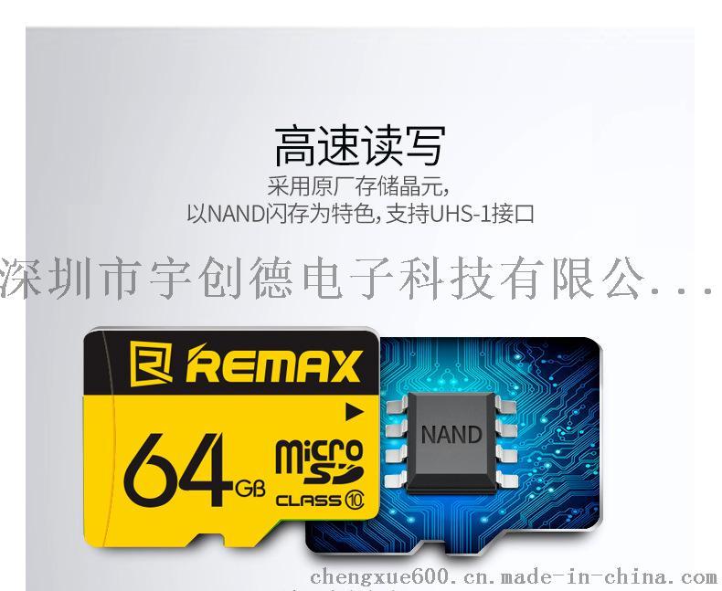 全國擺地攤電子產品手機記憶體卡U盤廠家批發36181312