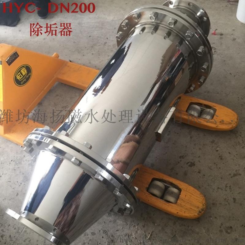 不鏽鋼強磁除垢器 除垢防垢 滅藻除垢器78845212