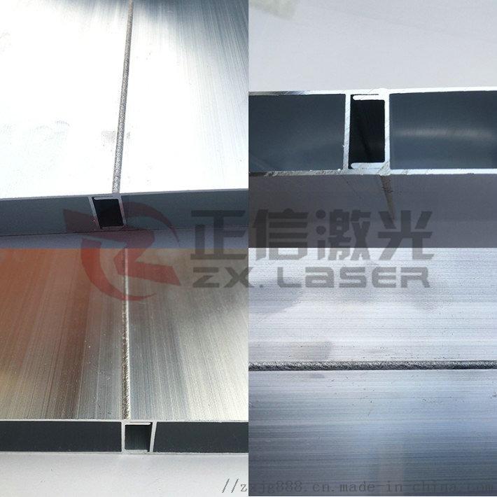 铝合金  激光焊接机 焊接不变形 热影响小862711932