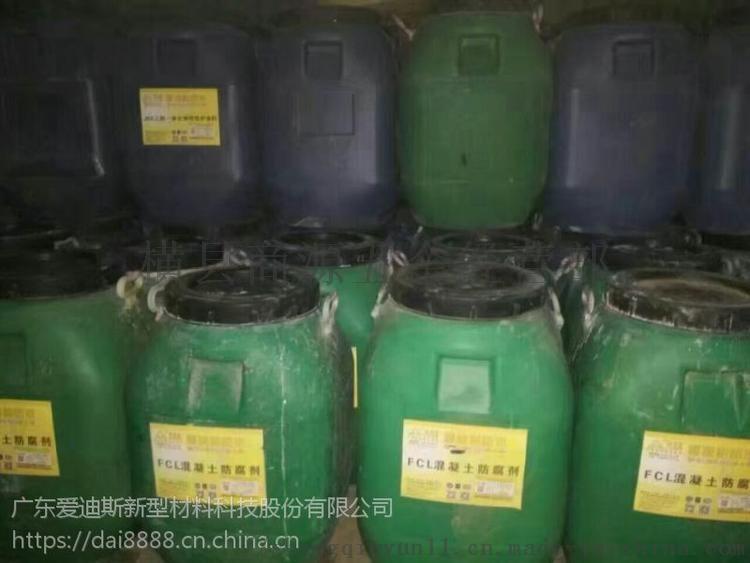 水性渗透型无机防水剂功能材料153324795