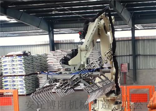 袋裝物料自動堆垛機 機械手堆垛設備廠子94928205