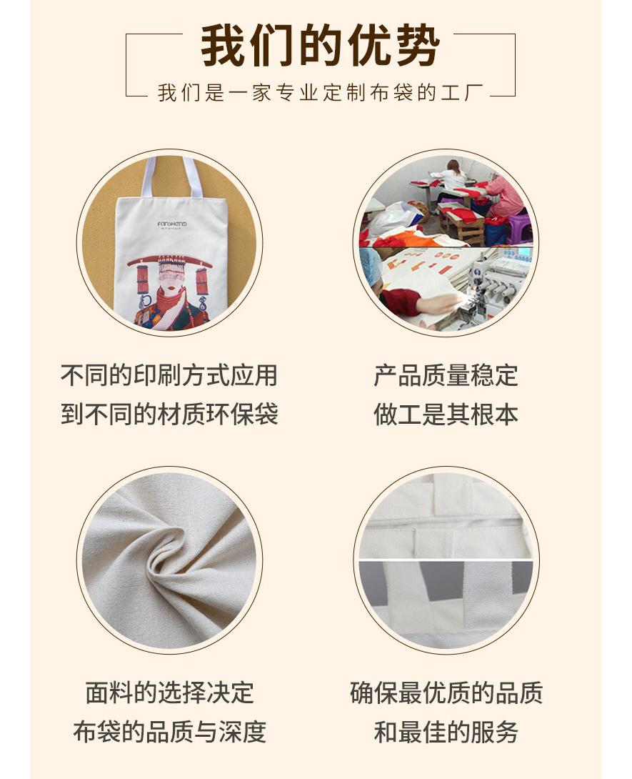 廠家帆布袋定做LOGO 定製手提購物袋訂購環保布袋101559752