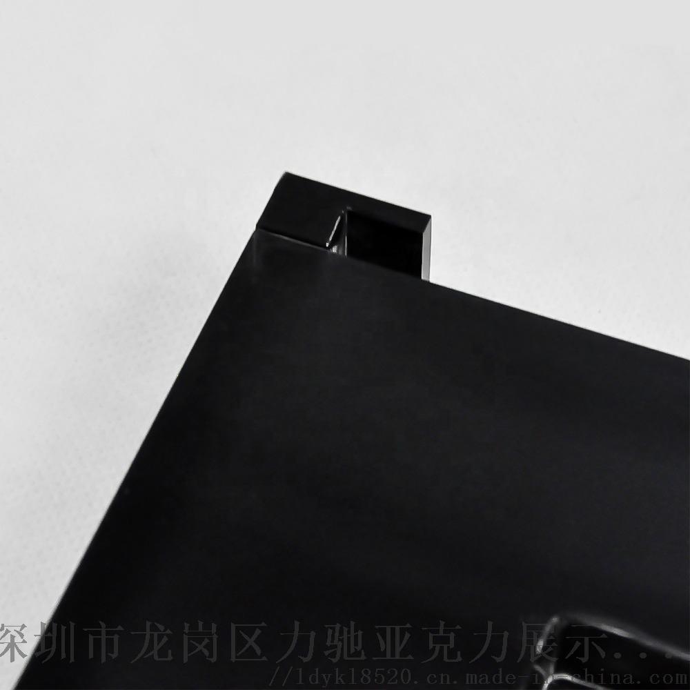 厂家定制豪华黑色亚克力香水展示架化妆品展架877102285