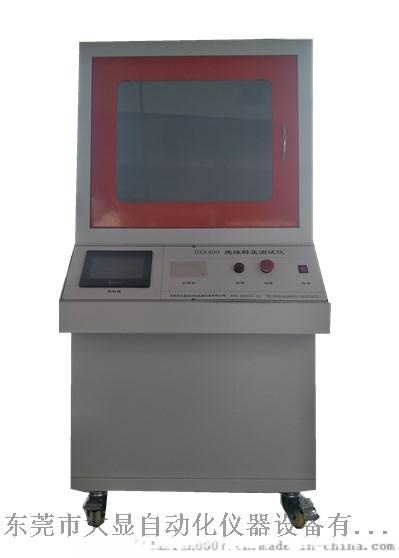 DX8499绝缘耐压测试仪-20kv.jpg