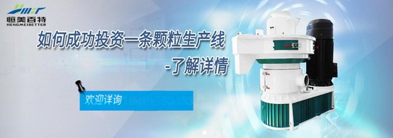 内蒙古秸秆颗粒机 柠条颗粒机 生物质颗粒机厂家97834702