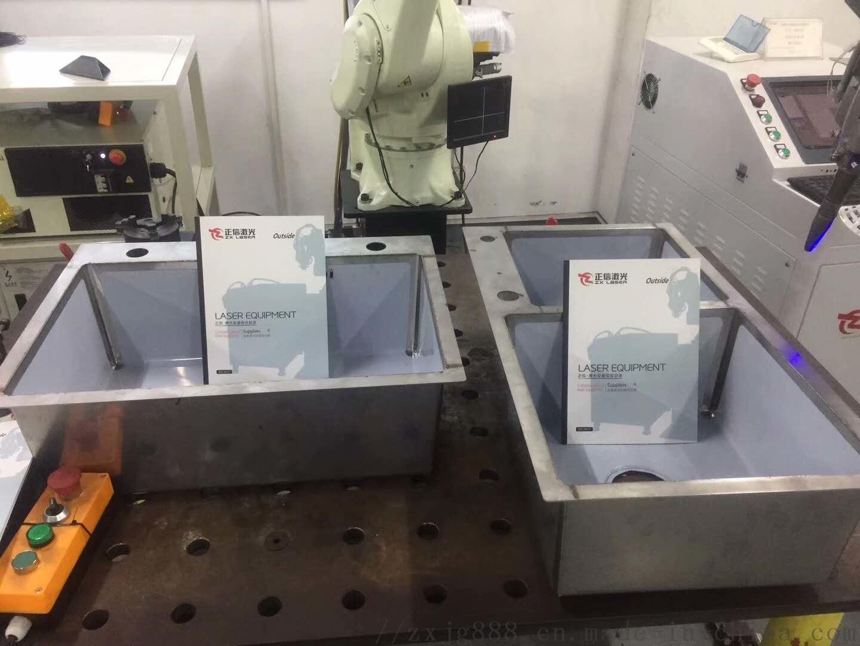 厨房**不锈钢水槽激光焊接机130091122