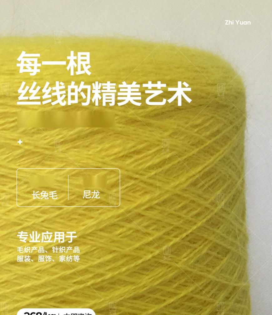 长毛水貂绒-65%_01.jpg