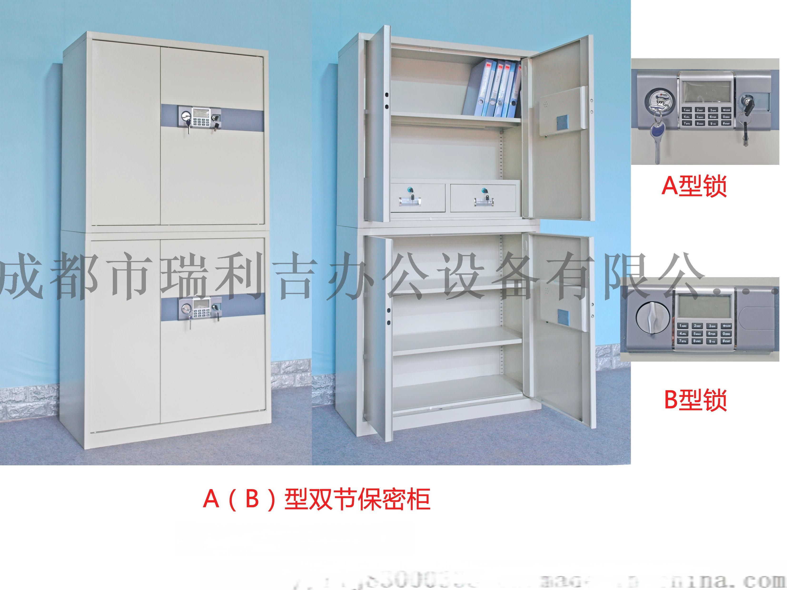 A型雙節保密櫃11.jpg