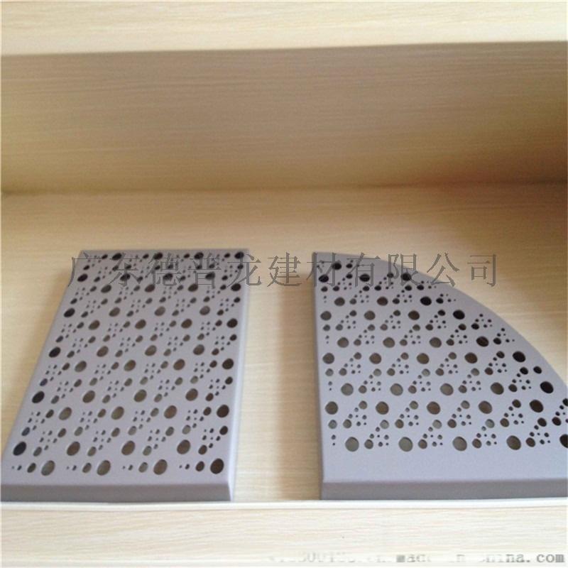 商场外立面墙身镂空雕刻铝单板,造型烤漆铝单板厂家139297715