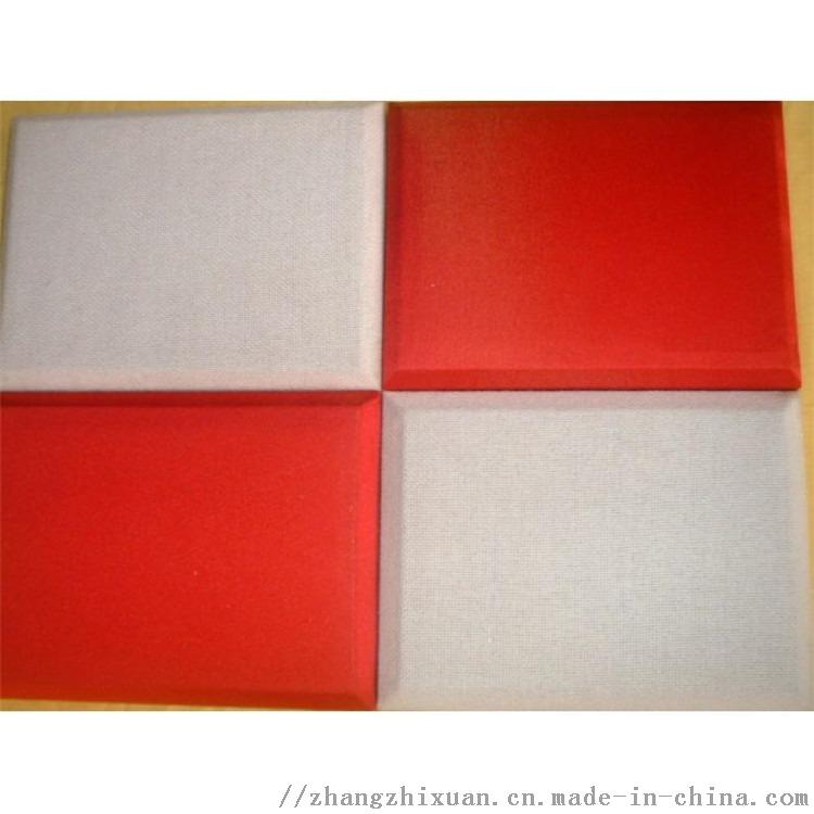 室內裝飾玻纖吸音板的優點102590342