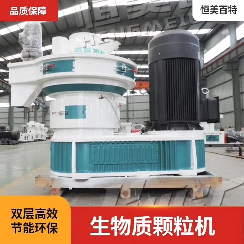 济南新能源稻壳颗粒机 木材颗粒机生产线114254742