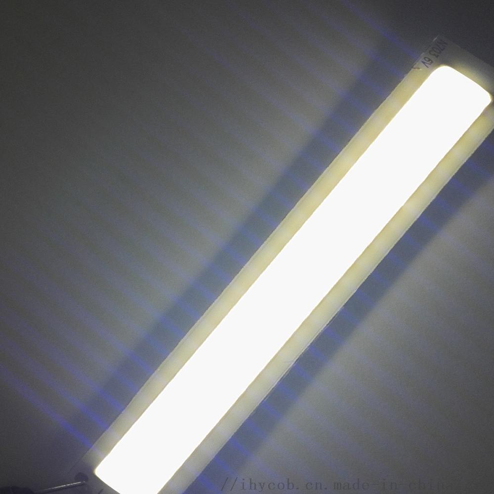 衣车灯光源缝纫机光源cob光源白光103814155