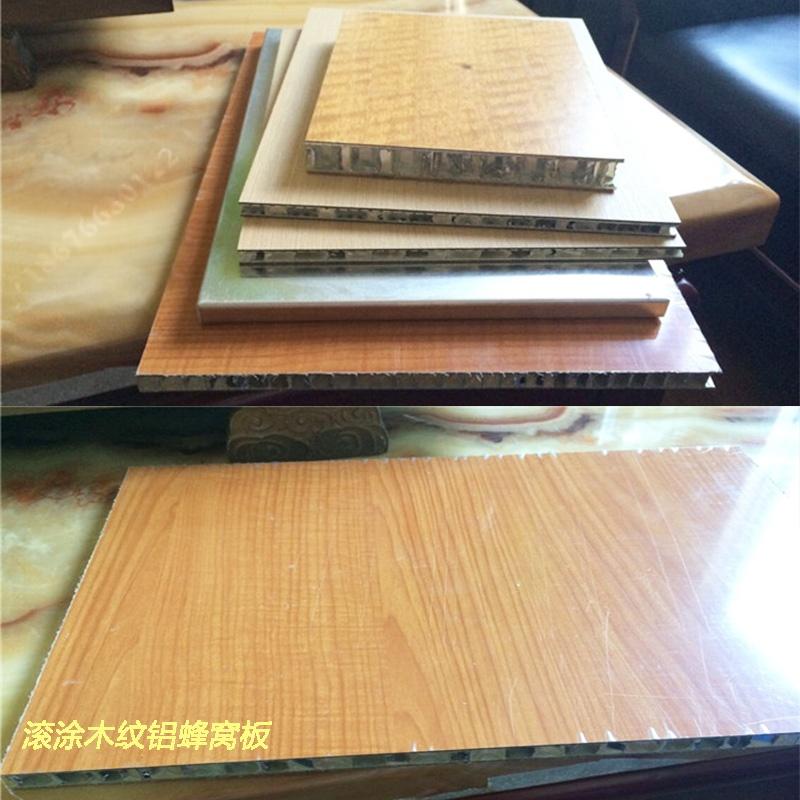 PVC木紋蜂窩鋁板生產廠家 六角形鋁蜂窩板119067805