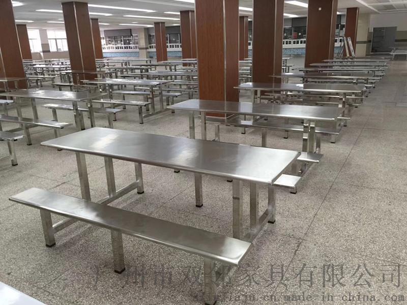 不锈钢餐桌椅-4