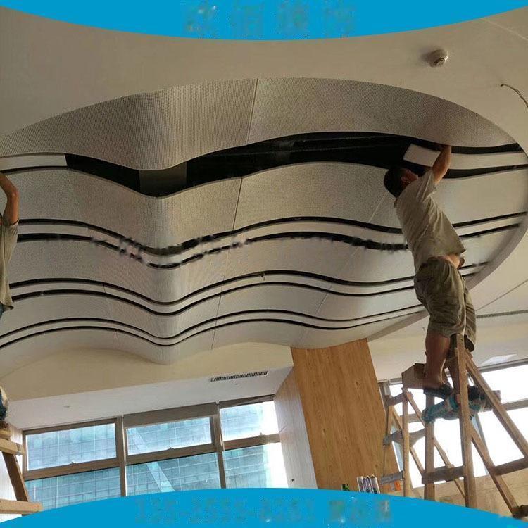 弧形铝板吊顶 (1).jpg