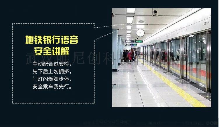 截图大师-Capture-12---银行ATM手扶电梯安全语音提示器-商城超市红外感应进门电子迎宾器-淘宝网_---https___item.taobao.com_item_05.jpg