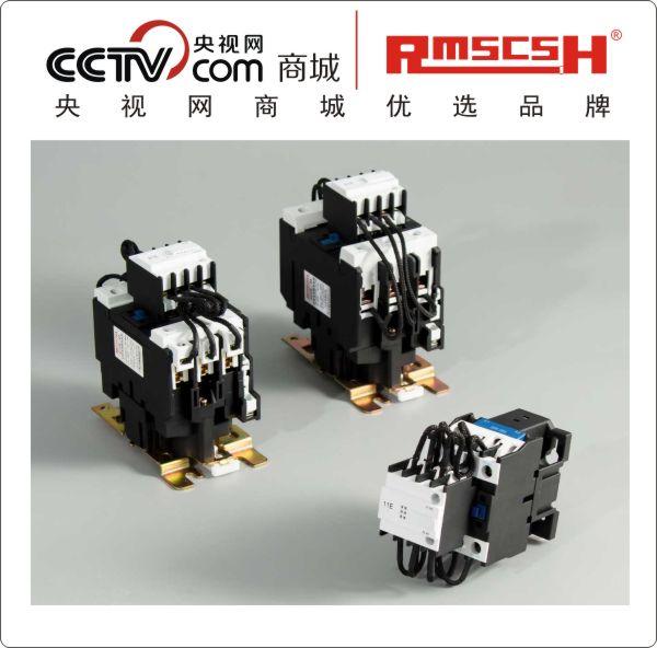 CJ19-32 11E 交流接触器88339545
