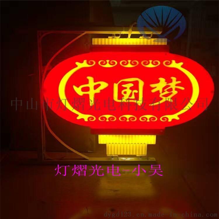 路燈杆裝飾燈 亞克力中國結 吸塑燈籠770128665