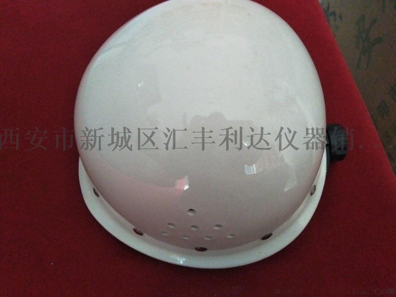 西安安全帽,哪里有 安全帽189,92812558745212952