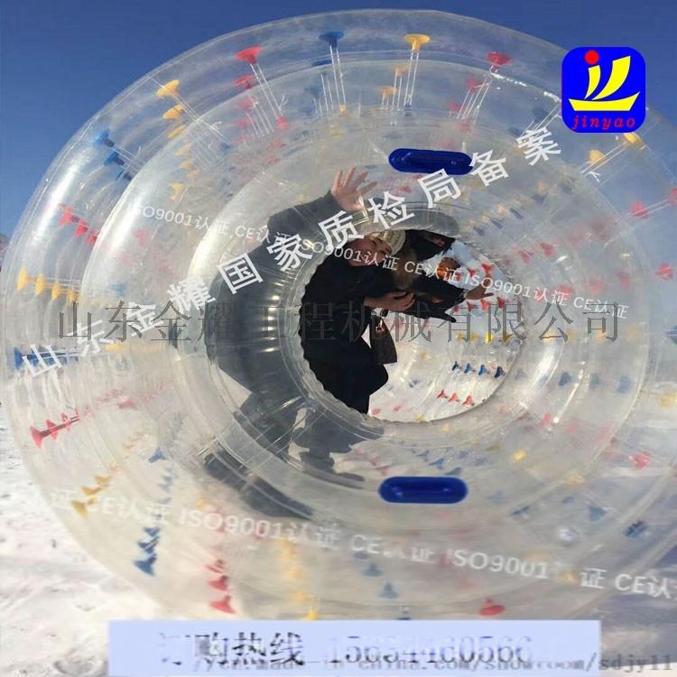 向前永不悔冰上自行車雪地悠波球雪地卡丁車滑雪場設備58004072