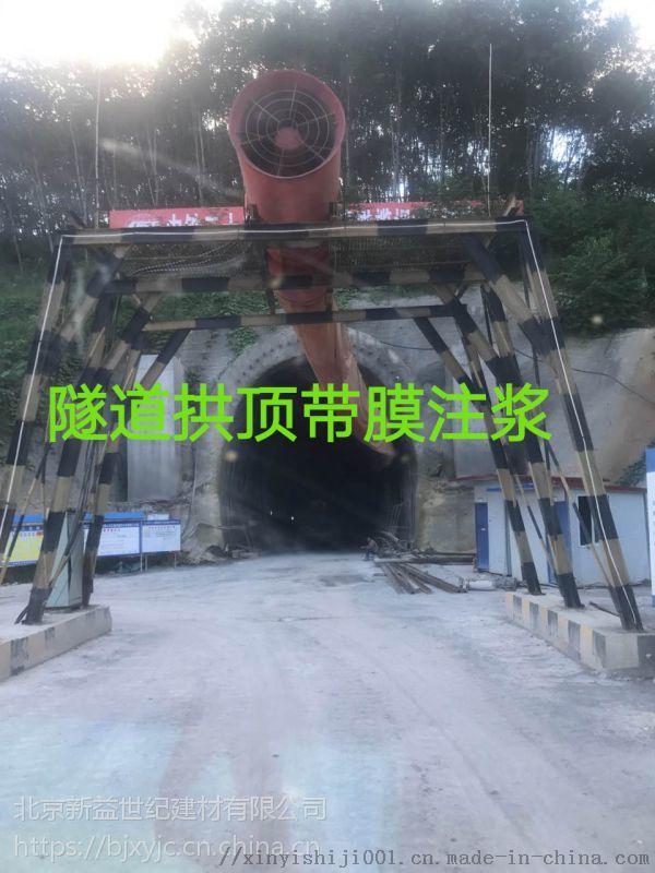 隧道襯砌注漿料廠家95934872