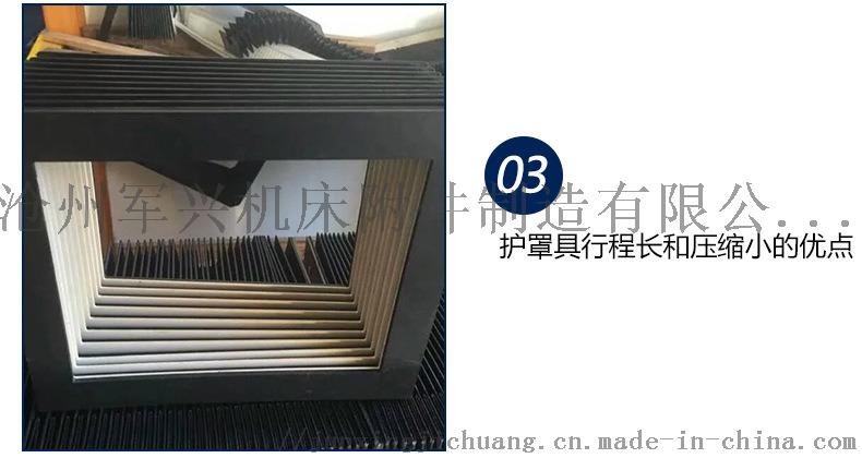 激光切割机专用风琴防护罩 PVC防护罩 防火耐高温95710892