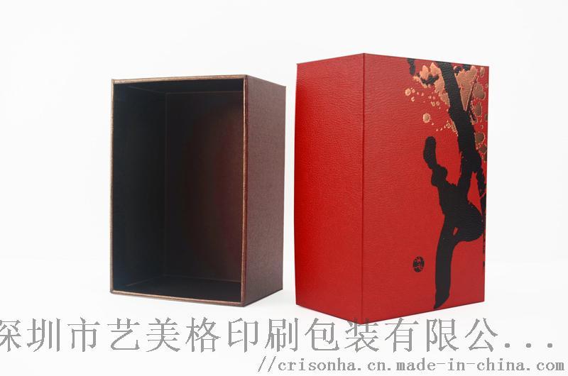 礼品盒3.jpg