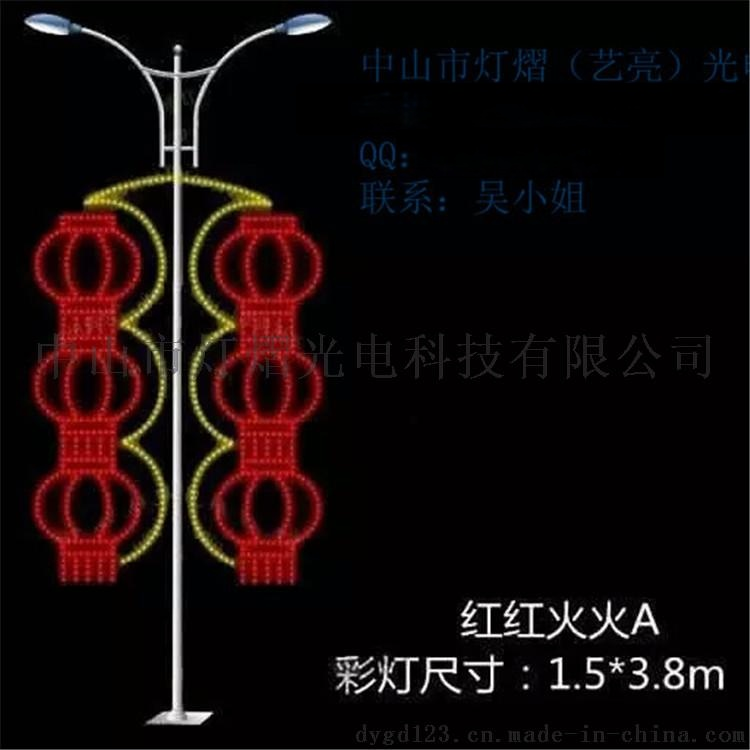 路燈杆裝飾燈 亞克力中國結 吸塑燈籠60589045
