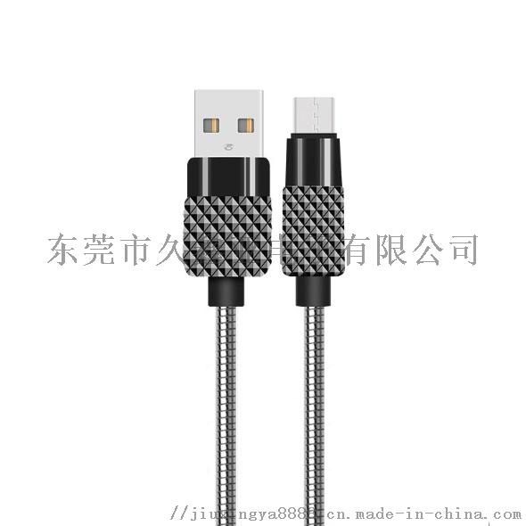 USB TO MICRO USB CABLE WITH ZIC AND SPRING-22.jpg