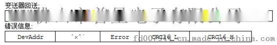 低功耗压力传感器PT500-54058756705