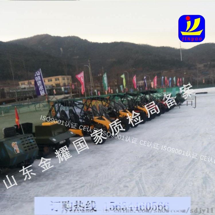 向前永不悔冰上自行車雪地悠波球雪地卡丁車滑雪場設備761654942