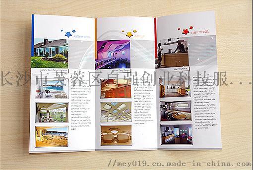 图文快印店印折页的数码图文快印设备843458635