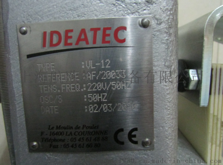 IDEATEC00.png
