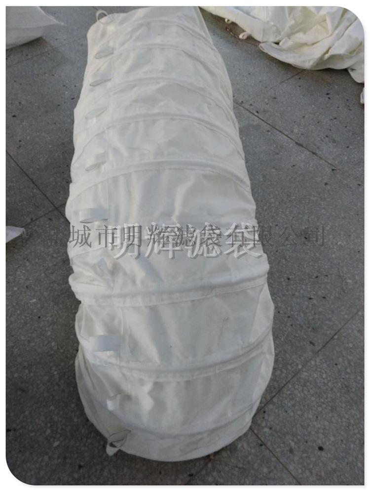 水泥散装机帆布伸缩袋灰库放灰袋809458245