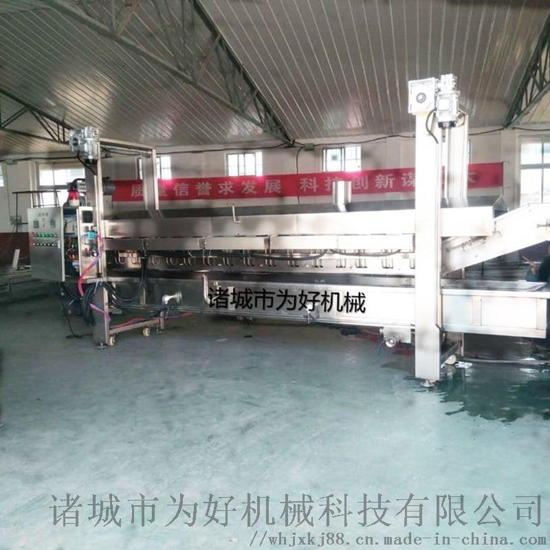 杭州6米小酥肉油炸机  脆皮小酥肉全自动油炸设备862869842