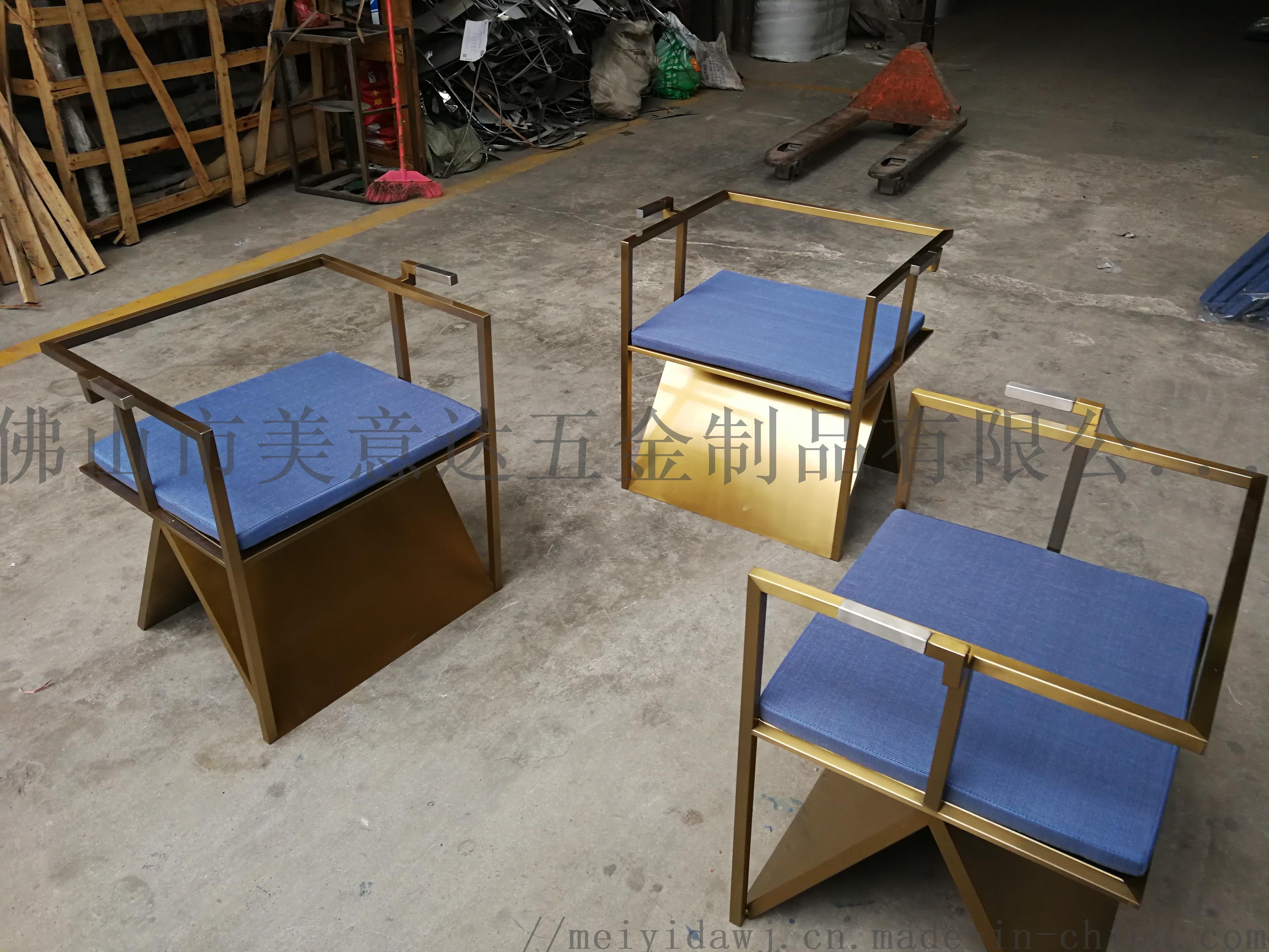 **会所不锈钢沙发组合 电镀异形不锈钢休闲沙发定做870686985