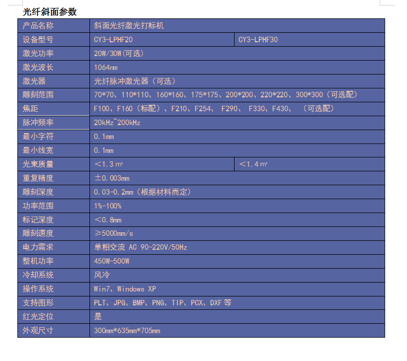 南京激光打标机 光纤打码机 计算器按键雕刻机150841455