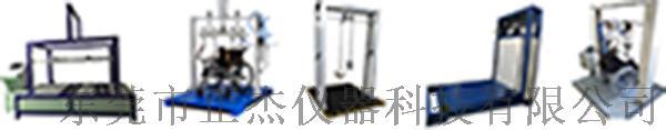 老人輪椅車穩定綜合試驗機, 殘疾車駐坡性能測試機129643235
