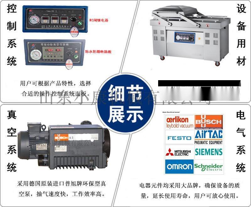700产品细节图.JPG