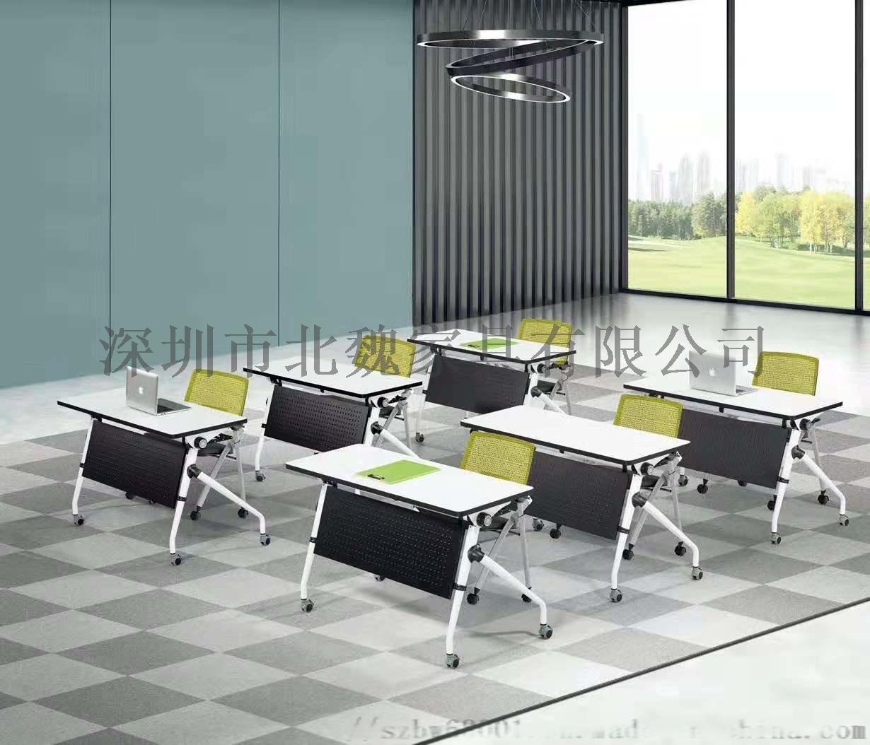 现代折叠培训桌椅-培训班折叠桌椅-可移动拼接桌椅123031595